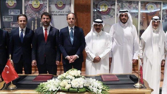 گام های جدید قطر برای حمایت از لیر ترکیه