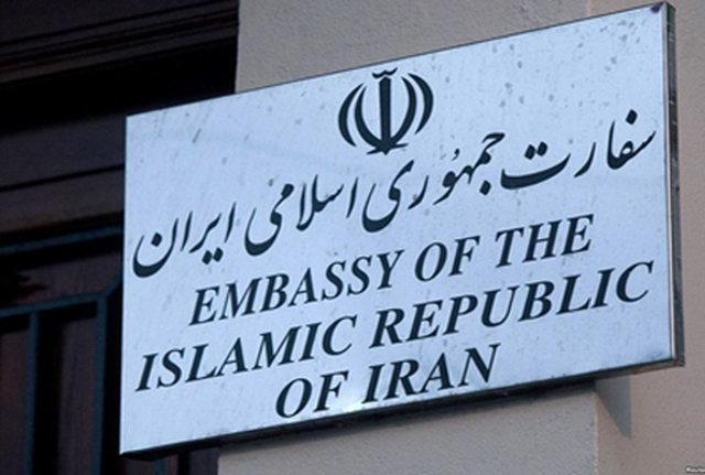 خبر بمب گذاری و تخلیه سفارت ایران در ترکیه تکذیب شد