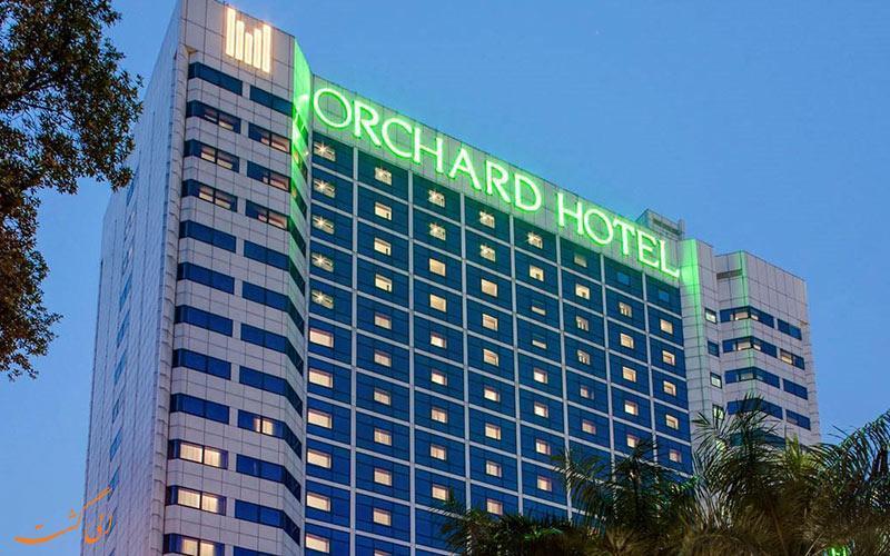 معرفی هتل اورچارد سنگاپور ، 5 ستاره