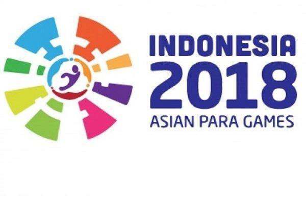 نام و شعار کاروان ایران در بازی های پاراآسیایی جاکارتا اعلام شد