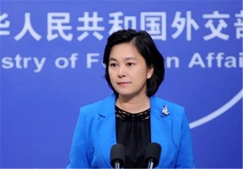 پکن: مایل هستیم حضور سازنده ای در روند مذاکرات هسته ای ایران داشته باشیم