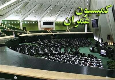 آنالیز طرح تامین آب استان های شرقی و مرکزی از دریای عمان در مجلس