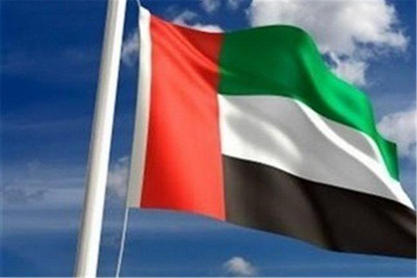 هشدار وزارت خارجه امارات به شهروندان اماراتی ساکن انگلیس