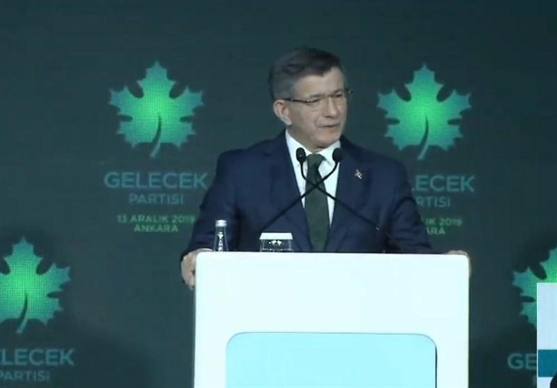 اعلام تاسیس حزب آینده در ترکیه از سوی داوود اوغلو