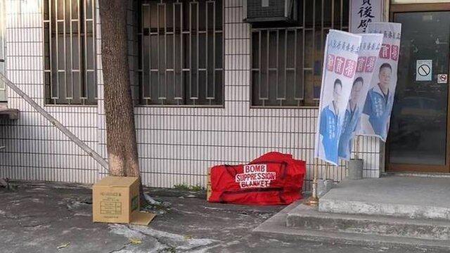 پلیس تایوان به مرد مظنون به جاسازی یک وسیله انفجاری شلیک کرد