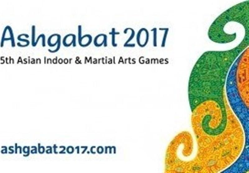 اعلام اسامی دوومیدانی کاران اعزامی ایران به بازی های داخل سالن آسیا