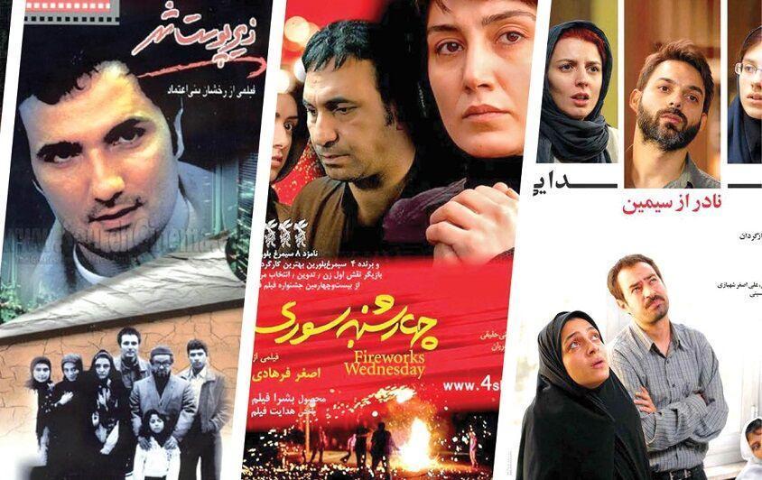 جهانی شدن سینمای ایران در دهه 80