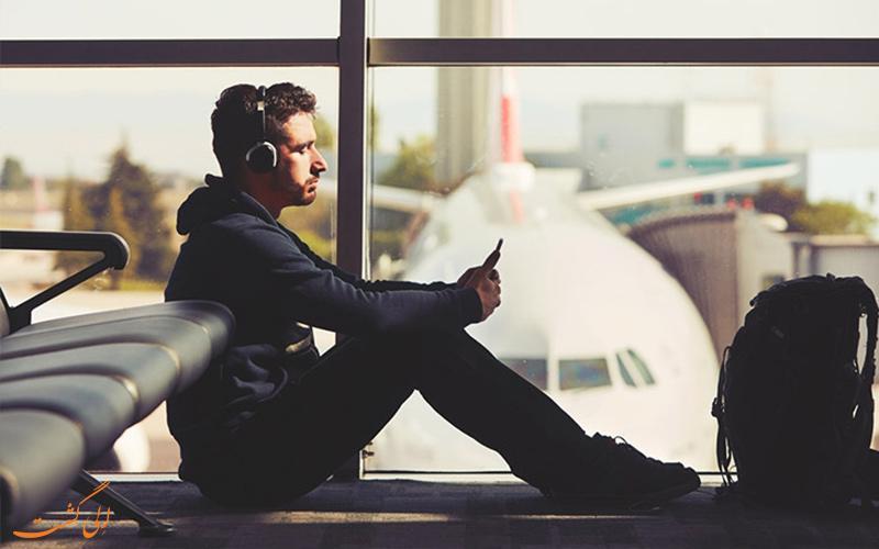15 اشتباه عظیم که نباید در فرودگاه مرتکب شوید!