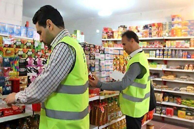 خبرنگاران طرح نظارتی رمضان در استان مرکزی شروع شد