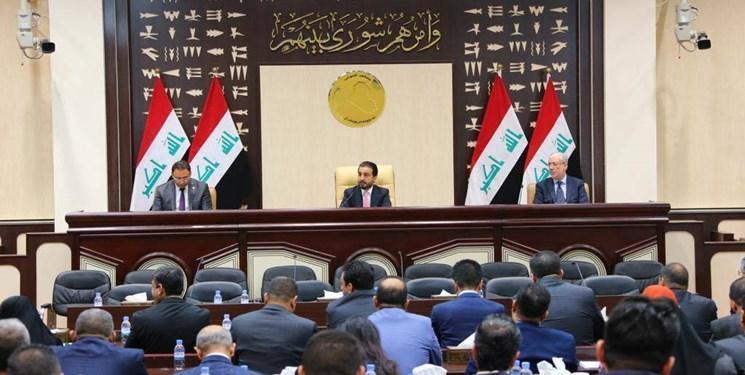 شورای قضایی عراق رفع مصونیت از 28 عضو مجلس را خواستار شد