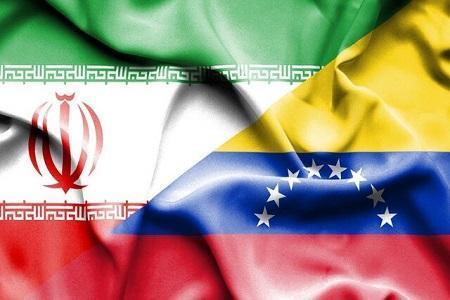 تحریم های آمریکا علیه ایران و ونزوئلا جنایت علیه بشریت است