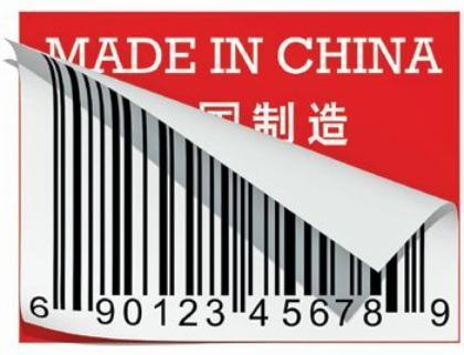 استانداردسازی فناوری به دست چینی ها عوض می گردد