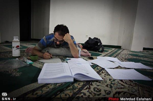 امتحانات سرانجام ترم دانشگاه سیستان و بلوچستان از 20 دی ماه شروع می گردد