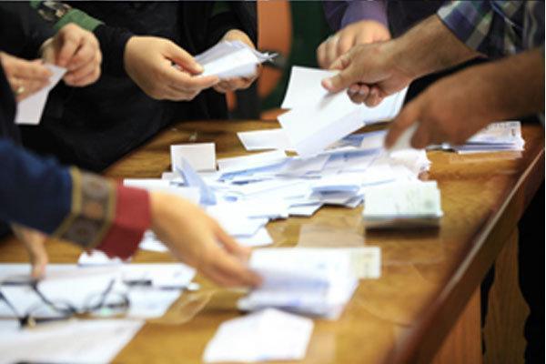 مرحله دوم انتخابات شورای صنفی دانشجویان دانشگاه تربیت مدرس 29 دی ماه برگزار می گردد