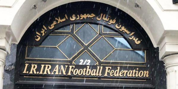 چه کسانی در انتخابات فدراسیون فوتبال رأی می دهند؟