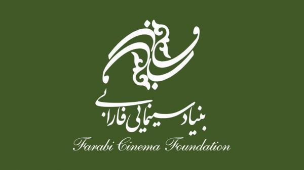 بنیاد سینمایی فارابی برای بازسازی فیلم ها پیش قدم شد خبرنگاران