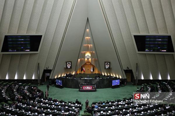 شروع اولین جلسه غیرعلنی قرن مجلس ، آنالیز سند راهبردی توافق ایران و چین خبرنگاران
