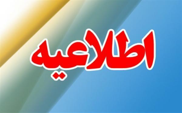 توضیح معاونت حقوقی رئیس جمهوری درباره انحلال جمعیت امام علی(ع)