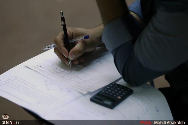 اعلام زمان برگزاری آزمون استخدامی خاص فرزندان شهدا و جانبازان