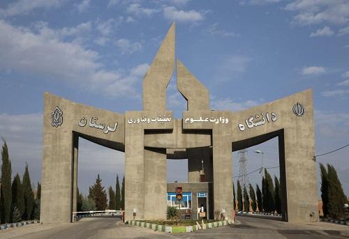 دانشگاه لرستان در لیست 26 دانشگاه جوان ایرانی برتر نظام رتبه بندی تایمز نهاده شد