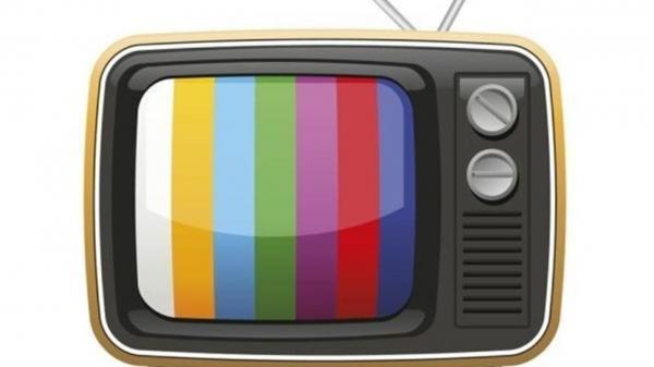 جدول پخش برنامه های صدا و سیمای چهارمحال و بختیاری در روز چهارشنبه 16 تیر 1400