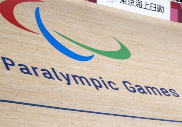 پارالمپیک 2020 توکیو، توجه ویژه ژاپنی ها به طلای کثیف