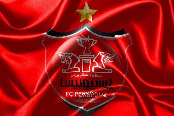 بسته پیشنهادی ویژه پرسپولیس برای AFC، سرخ ها راه تکراری رفتند!