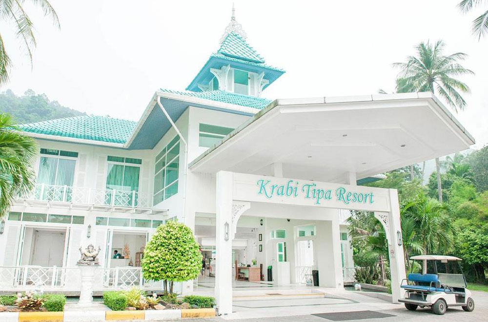 هتل کرابی تیپا ریزورت